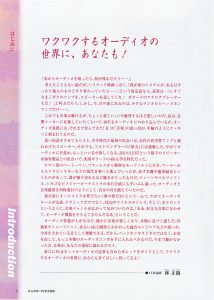 201106b-tokusengai